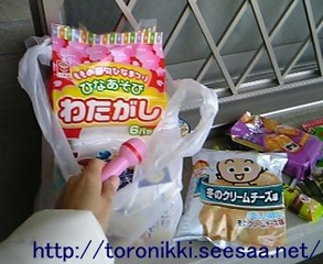 お菓子屋敷2.jpg