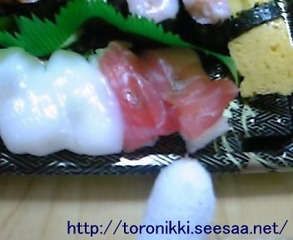 お寿司 1.jpg