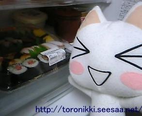 お寿司 3.jpg