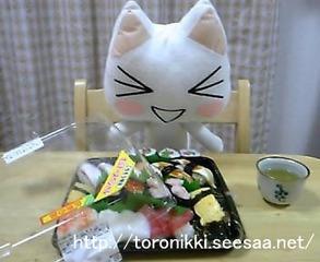 お寿司 5.jpg