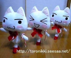 クリスマスライブ 3.jpg