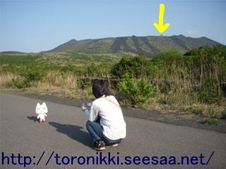 大島14.jpg