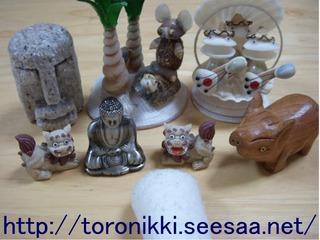 土産物6−15.jpg