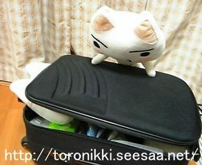 旅行鞄2.jpg