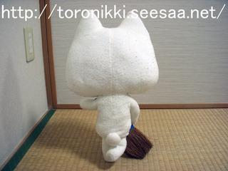11−7−22−4.jpg