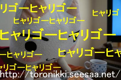 14−4−14−5.jpg