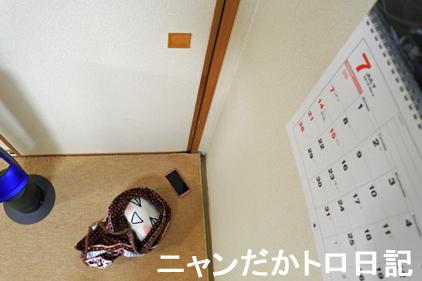 19−7−9−2.jpg